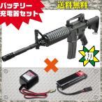 (3点セット品) スタンダード電動ガン 東京マルイ M4A1 シンプルセット(純正) 4952839170828 フルセット costa