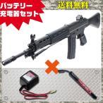 (3点セット品)電動ガン 東京マルイ 89式小銃 固定ストック シンプルセット(純正)  4952839170835 フルセット