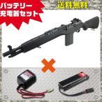 (3月予約)(3点セット品)東京マルイ 電動ガン M14 SOCOM シンプルセット(純正)  エアガン・エアーガン 4952839170859 フルセット res03
