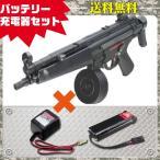 (3点セット品)電動ガン 東京マルイ MP5A5 HC ハイサイクルカスタム シンプルセット(純正) 4952839170903 フルセット
