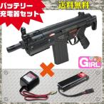 (3点セット品)電動ガン 東京マルイ G3/SAS HC ハイサイクルカスタム シンプルセット(純正) 4952839170910 フルセット