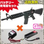 (3点セット品)電動ガン 東京マルイ M4 CRW HC ハイサイクルカスタム シンプルセット(純正)  4952839170927 フルセット