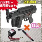 (3点セット品)ハイサイクル電動ガン 東京マルイ MP5K HC シンプルセット(純正) クルツ 4952839170989 フルセット