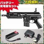 (3点セット品)東京マルイ ハイサイクル電動ガン M4 PATRIOT HC バッテリー&充電器セット エアガン パトリオット 4952839170996