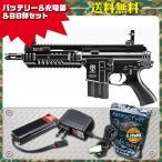 (4点セット品)東京マルイ ハイサイクル電動ガン M4 PATRIOT HC バッテリー&充電器&BB弾セット エアガン パトリオット 4952839170996