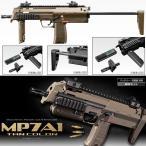 東京マルイ 電動コンパクトマシンガン MP7A1 タンカラー マイクロ500バッテリー仕様 エアガン TAN ブラウン SMG サブマシンガン  (18ehm)