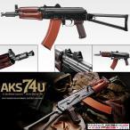 ミリタリー 次世代電動ガン 東京マルイ AKS74U 本体のみ 18歳以上 コスプレ 日本製(18erm)