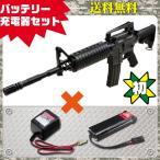 電動ガン 東京マルイ 次世代 M4A1 シンプルセット(純正) 4952839176042 フルセット