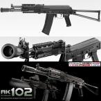 次世代電動ガン 東京マルイ AK102 エアガン 4952839176059 18歳以上 コスプレ 日本製 (18erm)