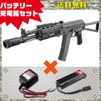 (3点セット品) 東京マルイ 次世代電動ガン AK102 シンプルセット(純正) 4952839176059 フルセット
