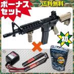 (4点セット品) 東京マルイ 次世代電動ガン M4 CQB-R FDE シンプルセット(純正)プラス 4952839176097 フルセット アメリカンスナイパー