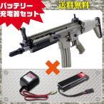 電動ガン 東京マルイ 次世代 SCAR-L CQC FDE シンプルセット(純正)  4952839176158 フルセット