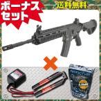 (4点セット品) 電動ガン 東京マルイ 次世代 HK416D シンプルセット(純正)プラス 4952839176196 フルセット