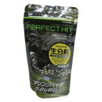 バイオBB弾 東京マルイ パーフェクトヒット ベアリング研磨 生分解 0.2g 1600発 電動ガン ガスガンに 害獣駆除 鳥追い サバゲ市場で人気 エコ