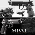 エアガン ガスブローバックハンドガン M9A1 18歳以上 ホップアップ ベレッタ 米軍 制式 42542  (18ghm)