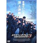 (取寄品) DVD エクスペンダブルズ3 ワールドミッション ミリタリー 戦争 ガトリングガン 4988013168886 (ネコポス対応可能商品)