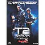 (取寄品) DVD ターミネーター2 特別編(日本語吹替完全版) SFアクション ガトリングガン 4988142892522 (ネコポス対応可能商品)