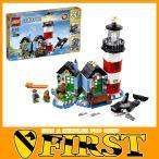レゴ クリエイター 31051 灯台 ブロック玩具 知育玩具 LEGOブロック レゴブロック 5702015590037 プレミアムフライデー