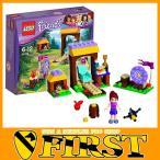 """LEGO フレンズ 41120 アドベンチャーキャンプ """"アーチェリー"""" レゴ ブロック玩具 知育玩具 ブロッグ 5702015592130 fsale"""