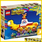 (即納品) レゴ アイデア 21306 イエローサブマリン ブロック玩具 知育玩具 LEGOブロック レゴブロック IDEAS CUUSOO Beatles ビートルズ プレミアムフライデー