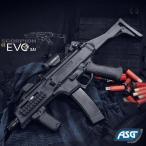ASG Cz Evo3A1 スコーピオン 完成品 電動ガン 18歳以上 グラスファイバー 樹脂 軽量 エアガン SCORPION import エボ