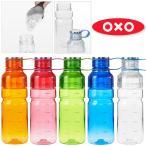 (取寄品) OXO アドバンスボトル 700ml 0.7リットル オクソー キッチン雑貨 マイボトル 水筒 アウトドア