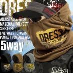 DRESS(ドレス)  アジャスタブル ネックウォーマー サバゲー 釣り 自転車 バイク 釣り 防寒 マフラー LayLax ライラクス