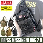 【20%OFF】 DRESS ミリタリー メッセンジャー ショルダーバッグ2.0 2WAY 釣り アウトドア ドレス ライラクス Laylax