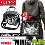 DRESS バッカンミニ + PLUS 3D迷彩パターン プラス 釣り フィッシング ドレス  アウトドア キャンプ タイフーン インフェルノ
