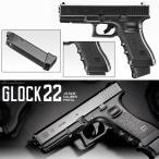 東京マルイ ガスブローバック G22 エアガン 新製品 4952839142740