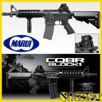 (再入荷待ち予約) 東京マルイ M4 CQBR BLOCK1 ガスブローバック ライフル 新製品 日本製 アメリカンスナイパー 4952839142771 res01