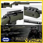 (2016年末予約) 東京マルイ M40A5 エアコッキングライフル エアガン 新製品 日本製