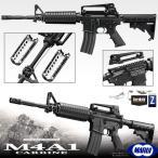 (9月7日予約) M4A1カービン ガスブローバックライフル 東京マルイ ホビーショー 新製品 carbine 4952839142818 res09 (18grm)