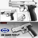 東京マルイ ガスブローバックハンドガン SIG SAUER P226 E2 シルバーモデル ホップアップ SV 銀 エアガン 18歳以上 シグ ザウエル  (18ghm)