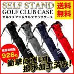 ゴルフ クラブケース レディース メンズ 練習用 ゴルフバッグ 超軽量 ソフト コンパクト 6〜7本 (C)