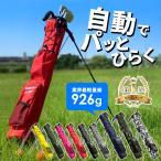 送料無料 セルフスタンド クラブケース ゴルフクラブケース EARTHLEAD ゴルフバッグ ゴルフケース 軽量 練習 セルフプレー フード メンズ レディース 持ち運び