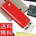 キーケース 4連 三つ折り 鍵入れ 本革 革 レザー レディース メンズ 日本 製 ポイント消化  500ポイント消化 5115 送料無料 メール便可