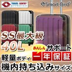 雅虎商城 - スーツケース 機内持ち込み SS サイズ キャリーバッグ