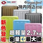 雅虎商城 - スーツケース 機内持ち込み SSサイズ 軽量 キャリーケース キャリーバック