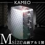 スーツケース 中型 Mサイズ フ レームタイプ アルミフレーム TSAロック 高級アルミニウム キャリーケース