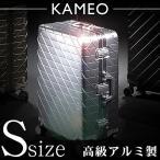 Yahoo!スーツケースのハッピートラベリン新商品◇アルミスーツケース KAMEO(20inch)Sサイズ