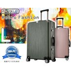 スーツケース キャリーバッグ L サイズ レトロ調 高級PC100%ボディ 大型  軽量 アルミフレーム ダブルキャスター ダイヤルロック TSA