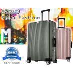 スーツケース キャリーバッグ M サイズ レトロ調 高級PC100%ボディ 中型  軽量 アルミフレーム ダブルキャスター ダイヤルロック TSA