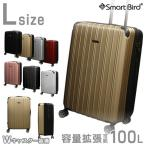 雅虎商城 - スーツケース セミ大型 LMサイズ 超軽量 TSAロック キャリーケース キャリーバッグ キャリーバック