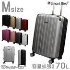 雅虎商城 - スーツケース M/MSサイズ 中型/セミ中型  超軽量  キャリーケース ファスナータイプ キャリーバック