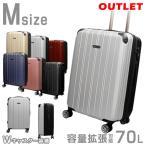 【アウトレット品】キャリーケース Mサイズ スーツケース Wキャスター キャリーバッグ 中型 超軽量 5035 かわいい