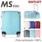 スーツケース MS サイズ ポリカーボネート製 セミ中型  軽量フレームタイプ ダブルキャスター ダイヤルロック  フレーム スーツケース ハード キャリーケース