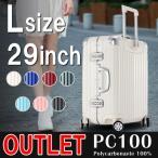スーツケース Lサイズ ポリカーボネート製 大型  軽量フレームタイプ ダブルキャスター ダイヤルロック  フレーム スーツケース ハード キャリーケース