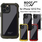 ROOT CO. iPhone12/12 Pro Shock Resist Tough & Basic Case. iPhoneケース アウトドア 衝撃 耐衝撃 登山 ケース