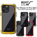 ROOT CO. iPhone12 Pro MAX Shock Resist Tough & Basic Case. iPhoneケース アウトドア 衝撃 耐衝撃 登山 ケース